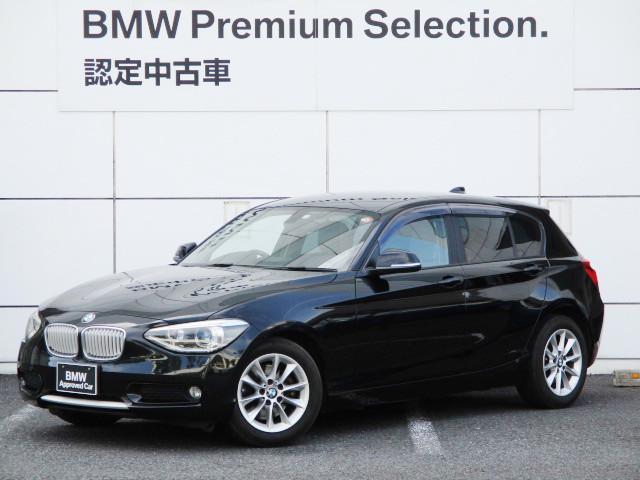 1シリーズ(BMW) 116i スタイル HDDナビゲーション リモコンキー オートエアコン エコモード ミュージックサーバー 中古車画像