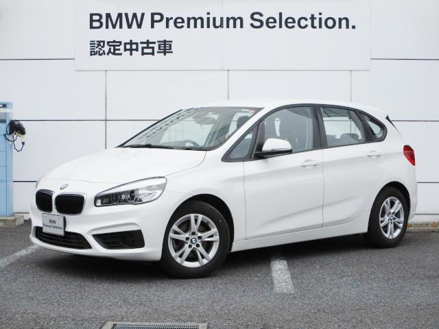BMW 2シリーズ 218iアクティブツアラー タッチパネルHDDナビゲーション Bluetooth ミュージックサーバー エコモード 衝突軽減ブレーキ レーンアシスト 社外バックカメラ LEDヘッドライト BMW正規ディーラー認定中古車