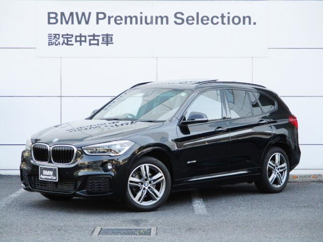 BMW X1 sDrive 18i Mスポーツ パノラマガラスサンルーフ HDDナビゲーション スマートキー 衝突軽減ブレーキ レーンアシスト バックカメラ コーナーセンサー 自動駐車機能 LEDヘッドライト BMW正規ディーラー認定中古車