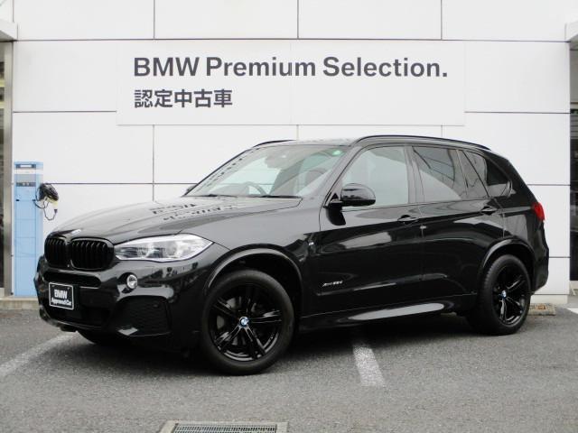 BMW xDrive 35d Mスポーツ ALCオリジナルブラックアウト仕様 HDDナビゲーション スマートキー 衝突軽減ブレーキ レーンアシスト 全方位カメラ コーナーセンサー 追従機能付クルーズコントロール BMW正規ディーラー認定中古車