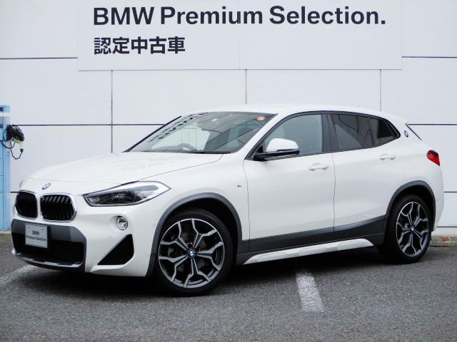 BMW X2 xDrive 18d MスポーツX 電動シート 電動テールゲート タッチパネルHDDナビゲーション スマートキー 衝突軽減ブレーキ レーンアシスト バックカメラ コーナーセンサー LEDヘッドライト BMW正規ディーラー認定中古車