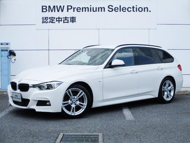 BMW 3シリーズ 320iツーリング Mスポーツ 後期LCI HDDナビゲーション Bluetooth スマートキー 電動トランク 衝突軽減ブレーキ レーンアシスト バックカメラ 障害物センサー LEDヘッドライト BMW正規ディーラー認定中古車
