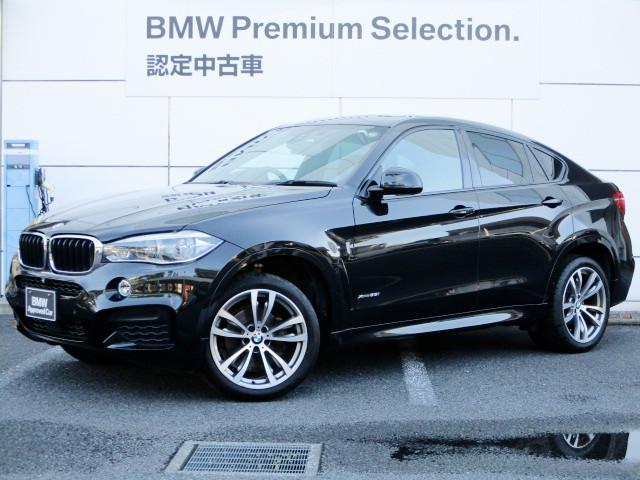 BMW xDrive 35i Mスポーツ サンルーフ コンフォートシート 4ゾーンエアコン HDDナビゲーション スマートキー 追従機能 衝突軽減ブレーキ 全方位カメラ 障害物センサー LEDヘッドライト BMW正規ディーラー認定中古車