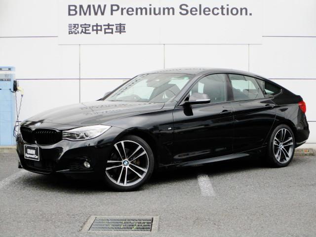 BMW 3シリーズ 320iグランツーリスモ Mスポーツ 19インチ 電動シート 電動トランク HDDナビゲーション スマートキー 追従機能 衝突軽減ブレーキ レーンアシスト バックカメラ コーナーセンサー キセノンライト BMW正規ディーラー認定中古車