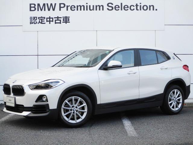 BMW sDrive 18i タッチパネルHDDナビゲーション Bluetooth スマートキー 衝突軽減ブレーキ レーンアシスト バックカメラ コーナーセンサー 自動駐車機能 LEDヘッドライト BMW正規ディーラー認定中古車