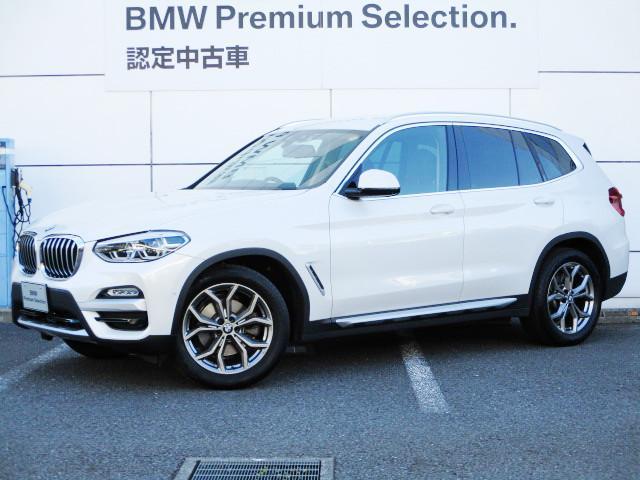 BMW X3 xDrive 20d Xライン ブラックレザー HDDナビゲーション 地上デジタルチューナー スマートキー 衝突軽減ブレーキ ステアリングサポート 全方位カメラ 自動駐車機能 LEDヘッドライト BMW正規ディーラー認定中古車
