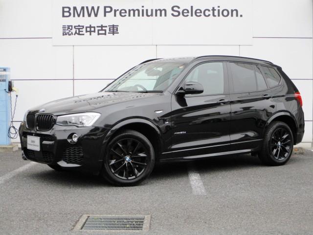 BMW X3 セレブレーションエディションブラックアウト 専用19インチホイール HDDナビゲーション 地上デジタルチューナー スマートキー 衝突軽減ブレーキ レーンアシスト 全方位カメラ コーナーセンサー LEDヘッドライト BMW正規ディーラー認定中古車