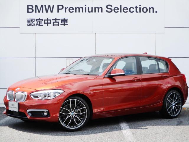 BMW 1シリーズ 118d スタイル Mパフォーマンス19インチ ハーフレザー タッチパネルHDDナビゲーション 衝突軽減ブレーキ レーンアシスト バックカメラ 障害物センサー 自動駐車 LEDヘッドライト BMW正規ディーラー認定中古車