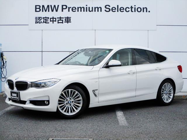 BMW 335iグランツーリスモ ラグジュアリー HDDナビゲーション スマートキー Bluetooth シートヒーター 電動トランク 追従機能 衝突軽減ブレーキ レーンアシスト バックカメラ コーナーセンサー キセノンヘッドライト BMW認定中古車