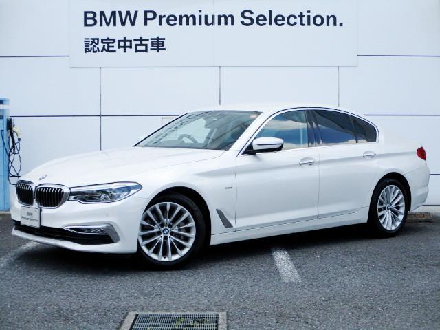 5シリーズ(BMW) 530iラグジュアリー ヘッドアップディスプレイ HDDナビゲーション 地上デジタルチューナー スマートキー 追従機能 衝突軽減 レーンアシスト 全方位カメラ 自動駐車 LEDヘッドライト BMW正規ディーラー認定中古車 中古車画像