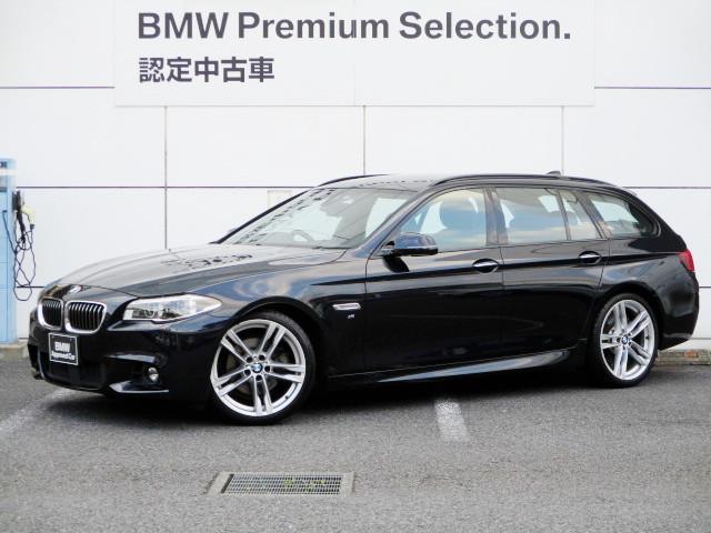 BMW 5シリーズ 523dツーリング Mスポーツ 後期 純正20インチ ブラックレザーシート HDDナビゲーション スマートキー 衝突軽減ブレーキ レーンアシスト バックカメラ コーナーセンサー LEDヘッドライト BMW正規ディーラー認定中古車