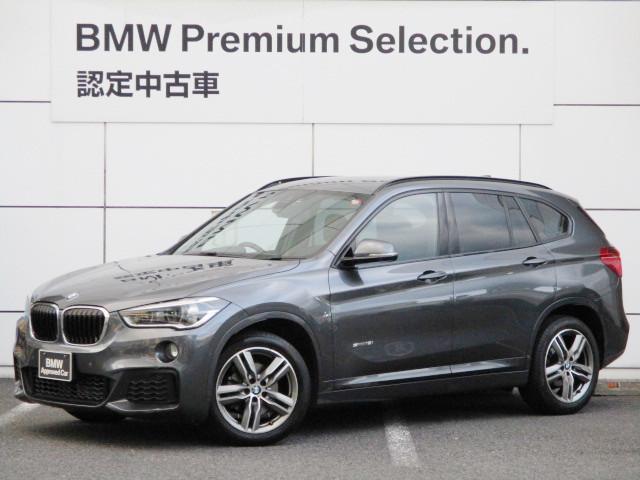 BMW X1 sDrive 18i Mスポーツ Mスポーツ専用18インチホイール アルカンターラスポーツシート HDDナビゲーション スマートキー 衝突軽減ブレーキ レーンアシスト バックカメラ LEDヘッドライト BMW正規ディーラー認定中古車