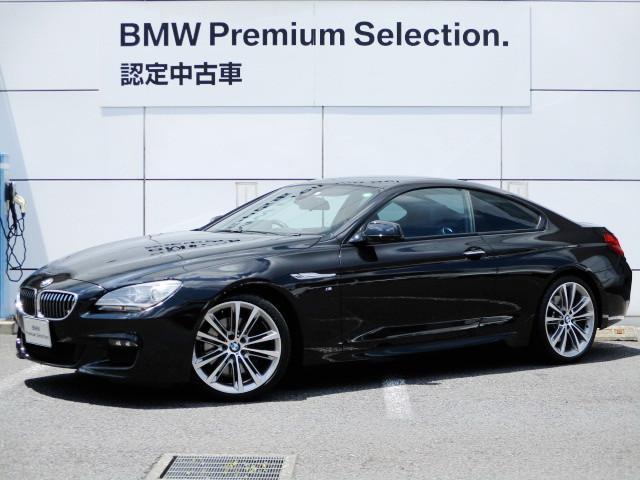 BMW 6シリーズ 640iクーペ Mスポーツ Mperformance20インチ ブラックレザー サンルーフ HDDナビゲーション スマートキー 衝突軽減ブレーキ レーンアシスト バックカメラ LEDヘッドライト BMW正規ディーラー認定中古車