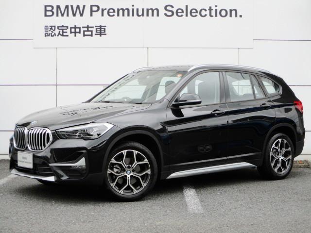 BMW X1 xDrive 18d xライン エディションジョイ+ 追従機能付きクルーズコントロール 電動シート シートヒーター タッチパネルHDDナビゲーション スマートキー 衝突軽減 バックカメラ 自動駐車 LEDヘッドライト BMW正規ディーラー認定中古車