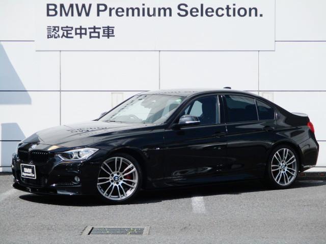 BMW 320d Mスポーツ 19インチ フロントスポイラー サイドスポイラー トランクスポイラー Mブレーキシステム ブラックキドニー スポーツAT ACC フロントサイドカメラ 上方カメラ BMW正規ディーラー認定中古車
