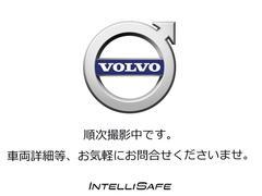 ボルボ V40クロスカントリーD4キネティック ナビPKG 登録済未使用車