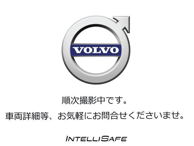 ボルボ D4クラシック 最終型 オールベージュ内装 登録済未使用車