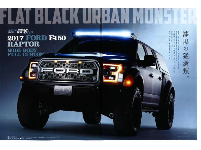 フォード ワイドボディ フルラッピング リフトアップ 新車並行 1オナ