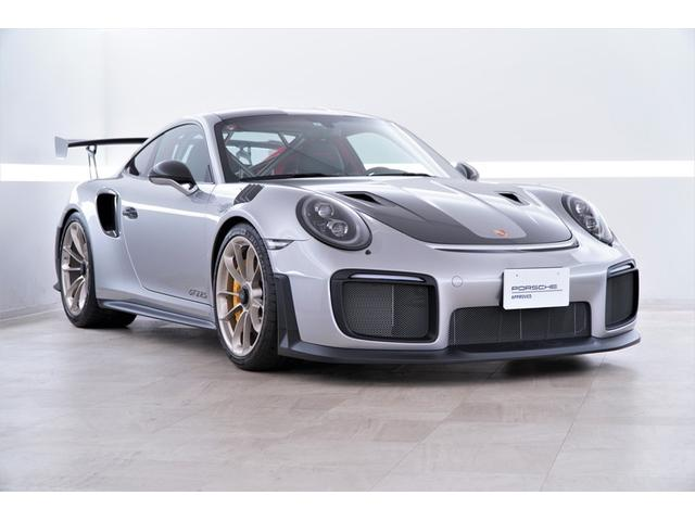 911GT2 RS(1枚目)