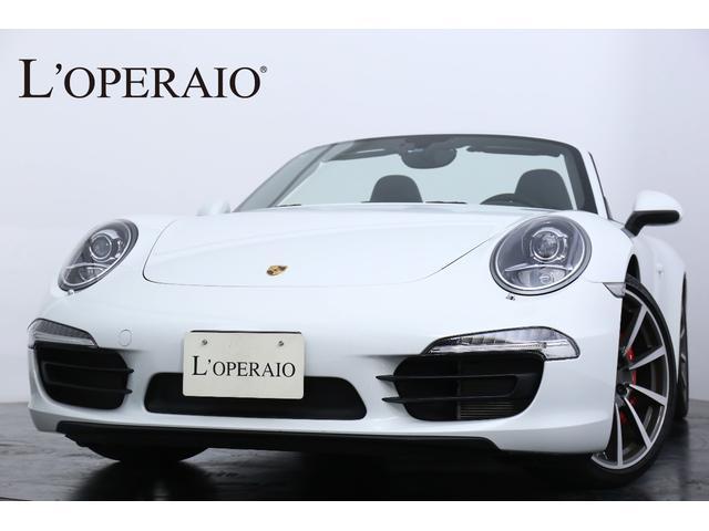 ポルシェ 911カレラ4S カブリオレ スポクロ スポエキ スポステ