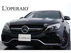 メルセデスAMGC63 S ステーションワゴン 黒×白ツートン革 右ハンドル