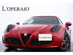 アルファロメオ 4C1.7 スポーツPKG レザーPKG スポーツエギゾースト
