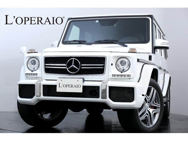 メルセデスAMG G63ロング4WD デジーノエクスクルーシブPKG クルコン