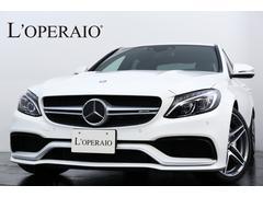 メルセデスAMG◇◆初売り特選車◆◇C63 1オーナ エクスクルーシブPKG