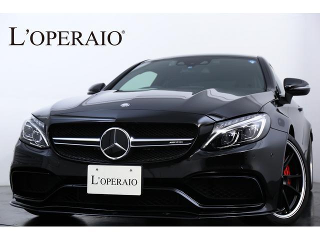 メルセデスAMG Edition1 期間限定・完全受注生産モデル ブルメスター