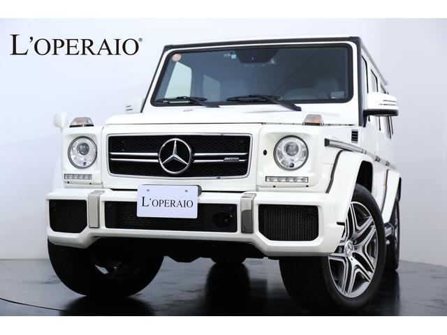 メルセデスAMG ◇◆特選車◆◇G63L 1オナ デジーノEXPKG