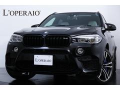BMW X5 Mベースグレード 乗り出し費用込 1オナ サンルーフ