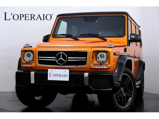 メルセデスAMG G63L クレイジーカラーリミテッド 12台限定 1オーナー