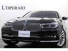 BMW740Ld xDrive エクセレンス 360°モニタ