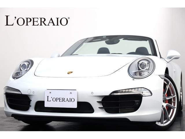 ポルシェ 911カレラ4S カブリオレ 1オナ パワーステアリング+