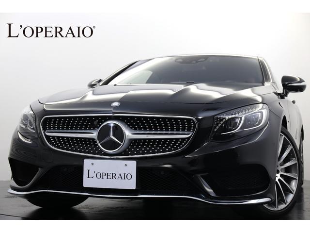 メルセデス・ベンツ S550 4マチック クーペ エディション 1 188台限定