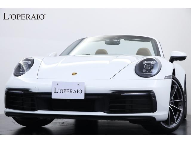 ポルシェ 992カレラカブリオレベースモデル 1オナ