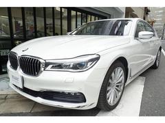 BMW740i プラスパッケージ ハーマンカードン