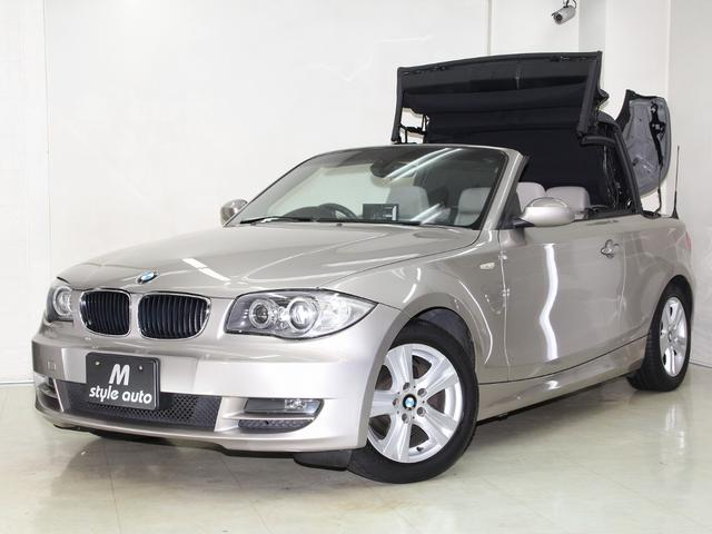 BMW 120i カブリオレ 禁煙 記録簿 ベージュ本革シートヒータ