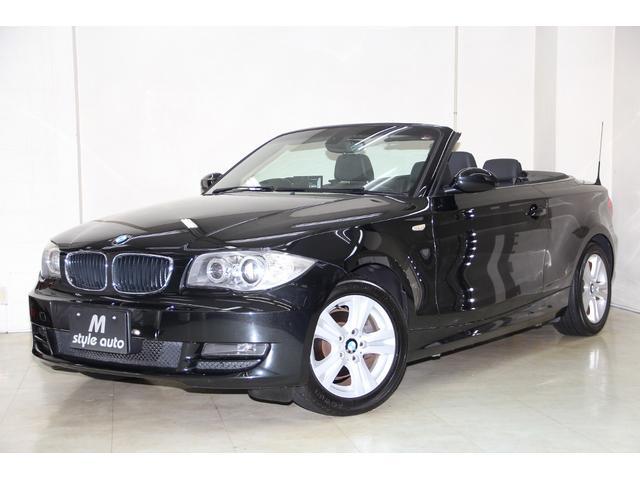 BMW 120iカブリオレ 黒本革シート 禁煙 ナビ TV Bカメラ
