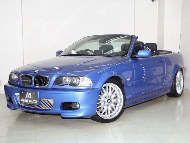 BMW 330Ciカブリオーレ Mスポーツ水色 18AW電動オ-プン