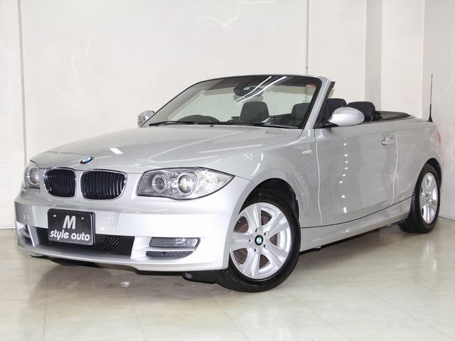 BMW 120iカブリオレ 黒本革シートヒータ ナビ フルTV 禁煙