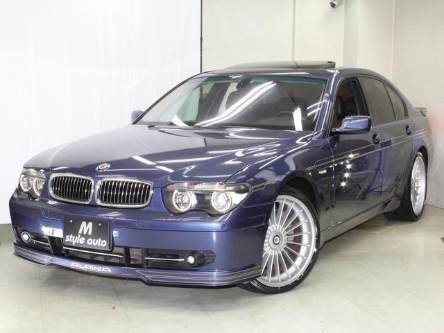 BMWアルピナ 4.4 スーパーチャージ エアコン新品 禁煙車 記録簿11枚