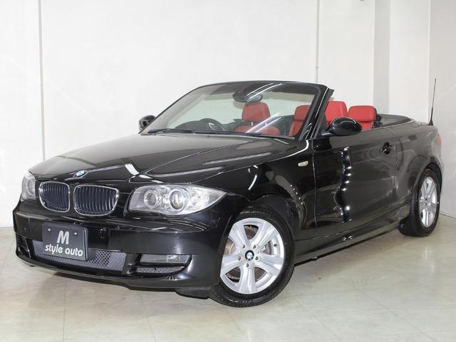 BMW 120iカブリオ 赤革シートヒータ ナビTV Bt Bカメラ