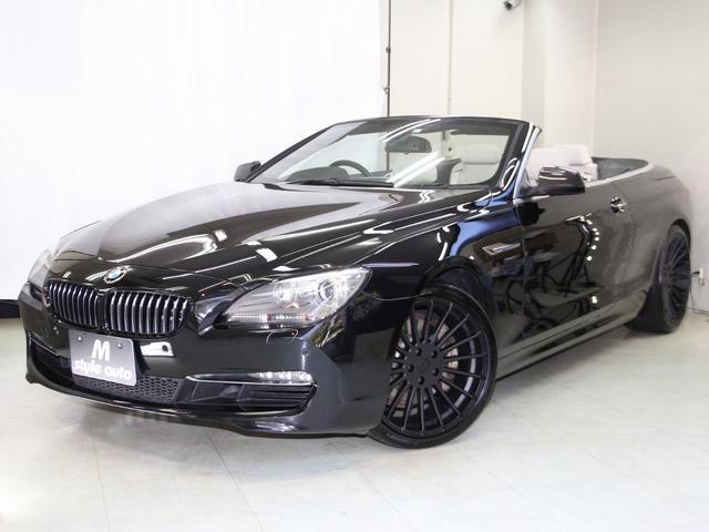 BMW 640iカブリオレ 保証付き/禁煙/記録簿/ベージュ本革シートヒーター/ナビ/フルセグTV/携帯・音楽Bluetooth/DVDビデオ/音楽サーバ/バックカメラ/HAMANN20インチアルミ/電動オープン(走行時開閉可)