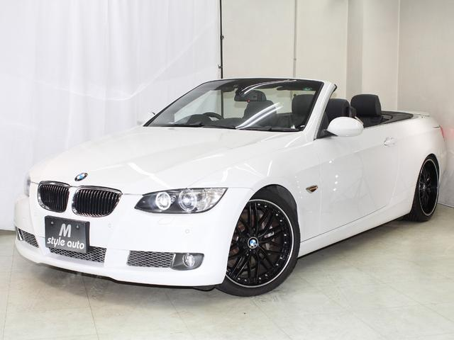 BMW 3シリーズ 335iカブリオレ /禁煙/記録簿/19インチアルミ/黒本革シート/パワーシート/シートヒーター/オートクルーズコントロール/リアスポイラー/純正HDDナビ/ドライブレコーダー/DVDビデオ/バックカメラ&センサー付き