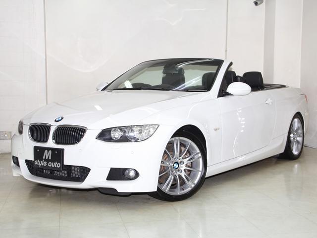 BMW 335iカブリオレ Mスポーツパッケージ 電子7速DCTパドルシフト/Mスポーツ19インチアルミ/黒本革シートヒーター/HDDナビ/DVDビデオ/ミュージックサーバー/バックセンサー/電動オープン/禁煙/記録簿/保証付き