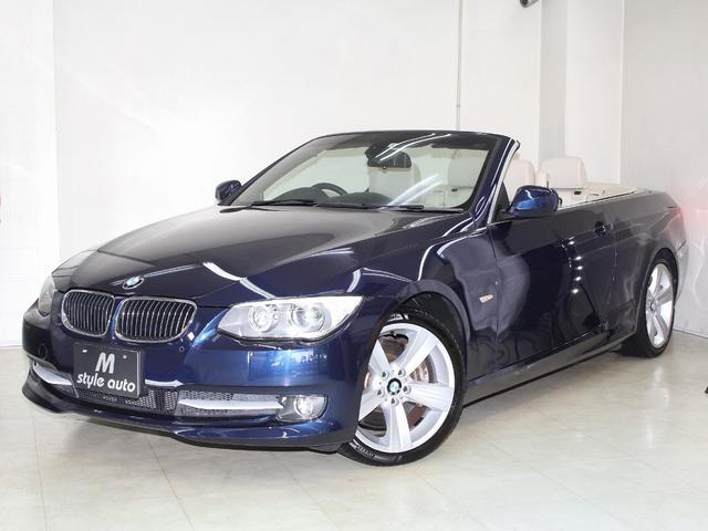 BMW 335iカブリオレ 最終モデル /LEDホワイトアイラインヘッドライト・LEDテール/電子7速DCT/パドルシフト/ベージュ本革/シートヒータ/HDDナビ/フルTV/音楽ブルートゥース/DVD/音楽サーバ/禁煙/記録簿