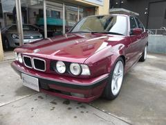 BMW525i セレクション E34型最終モデル 限定車 買取車