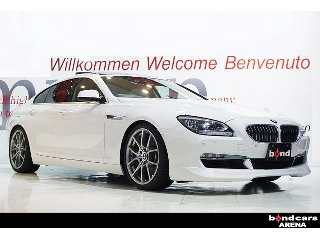 BMW 640iグランクーペ シュニッツァーエアロ・マフラー