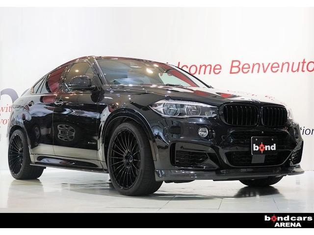 BMW xDrive 50i Mスポーツ